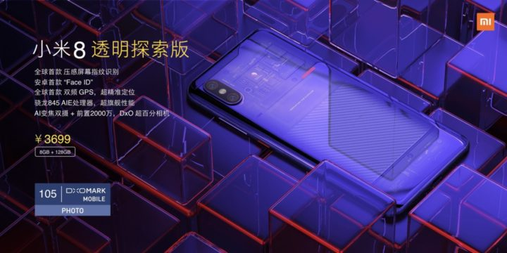 Xiaomi-Mi-8-Explorer-Edition-Price-Tag-e1527760282628