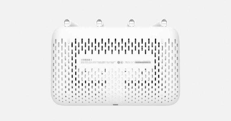 disipacion-mi-router-4