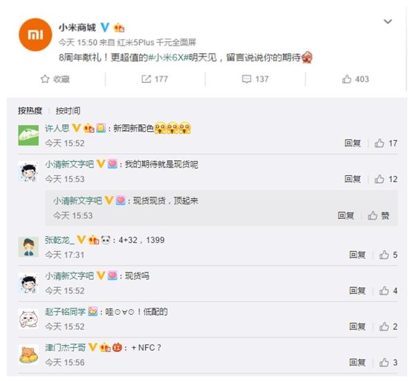 ERdC_Xiaomi_Mi6X_2