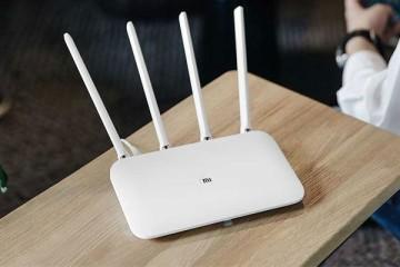 mi-router-4