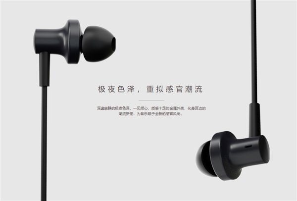 xiaomi-iron-ring-headset