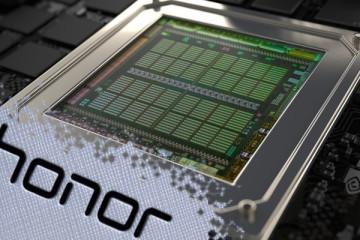 GPU HONOR