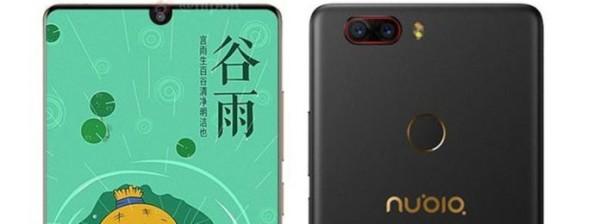 Nubia Z18