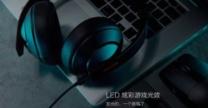 xiaomi-mi-gaming-headset-2-715x374
