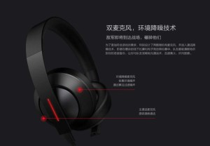xiaomi-mi-gaming-headset-6-715x496