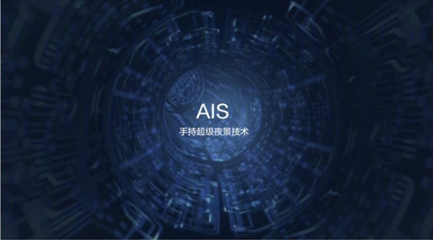 AIS-en-Honor-10-GT