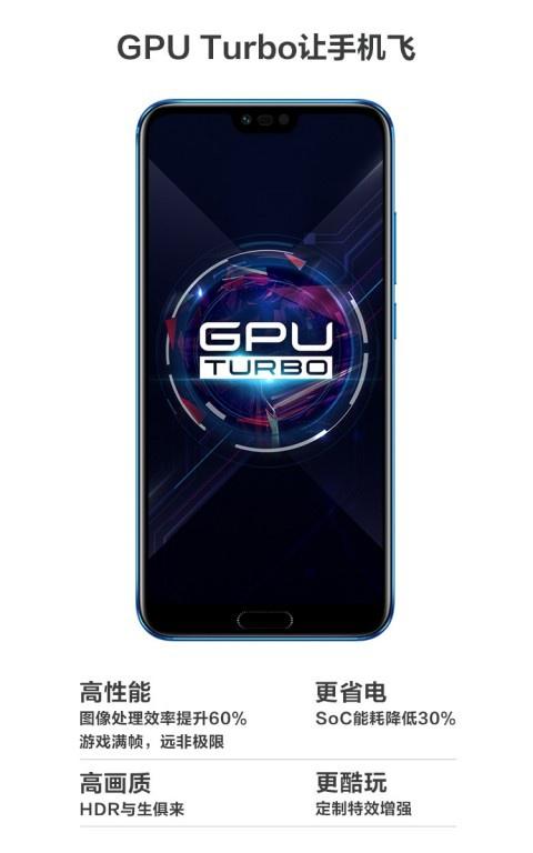Honor-10-GT-4