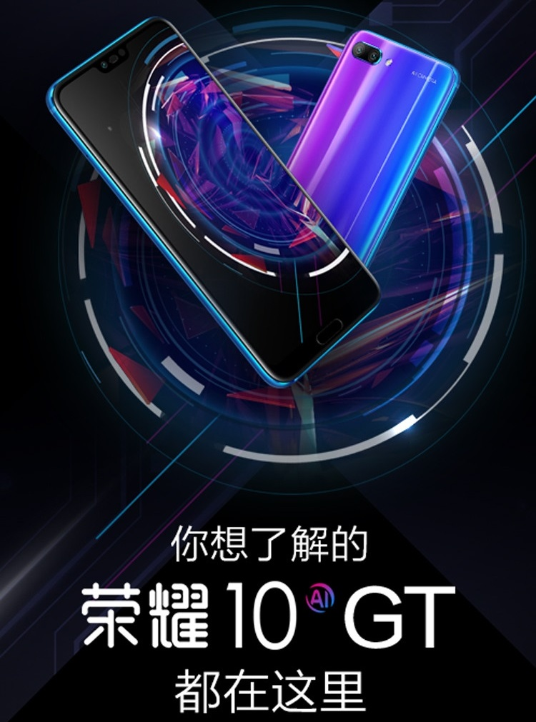 Honor-10-GT