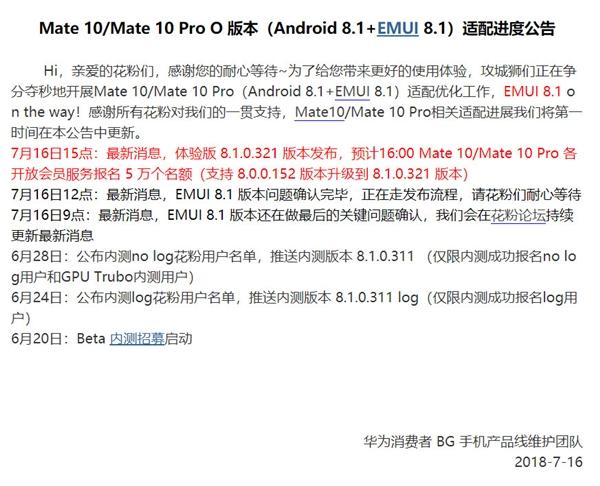 Huawei-Mate-10-emui