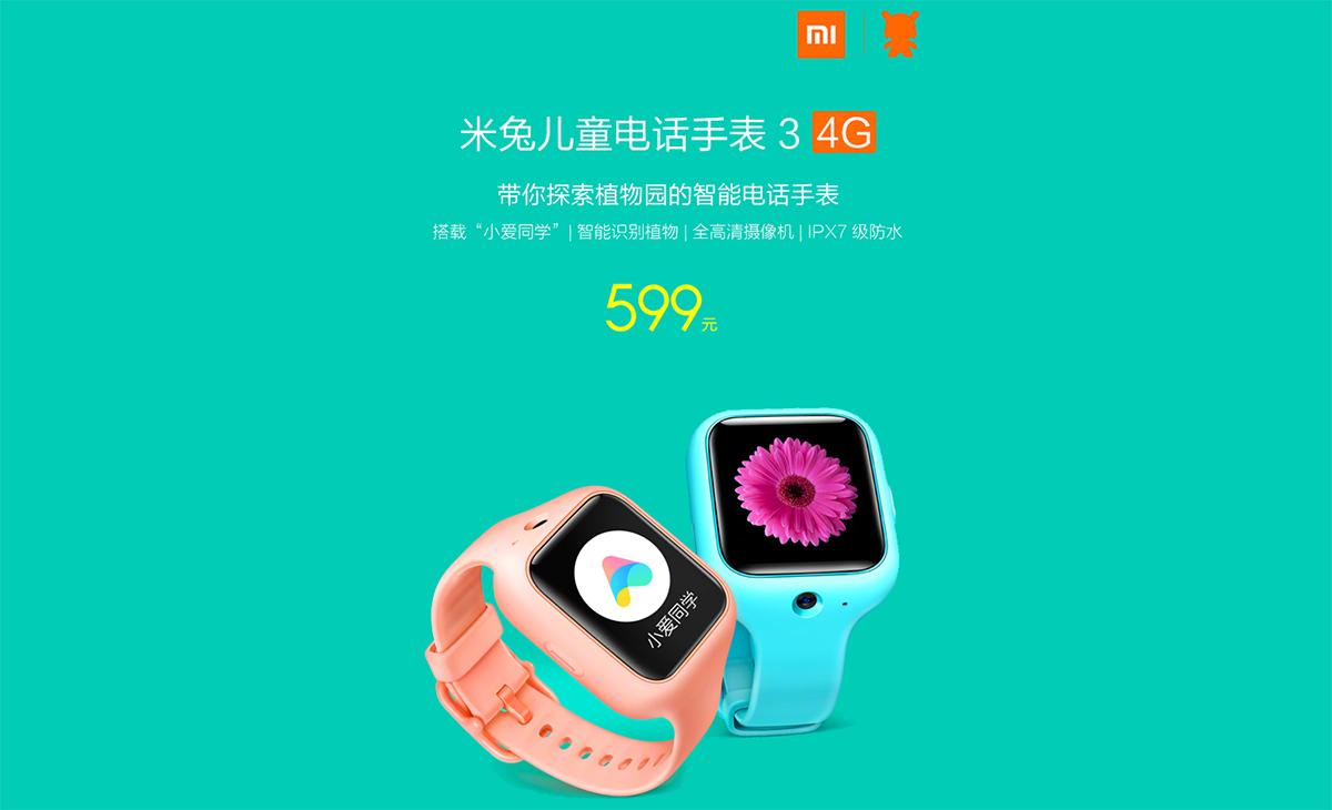 Xiaomi Mi Bunny Smartwatch 3, un smartwatch con ...