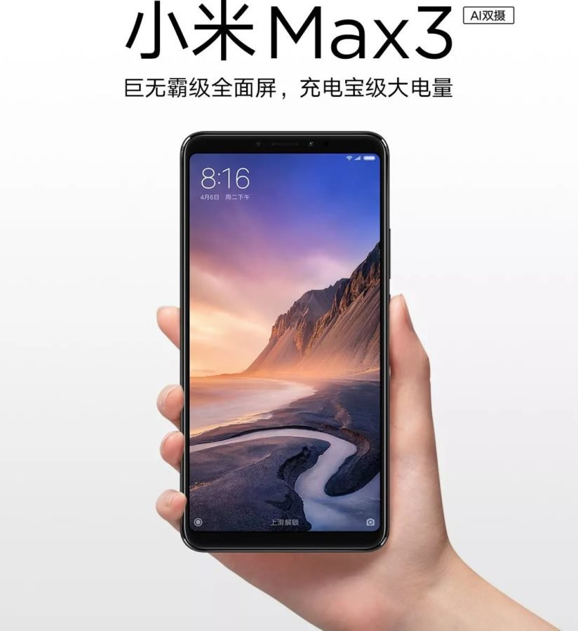 Xiaomi-Mi-Max-3-Header