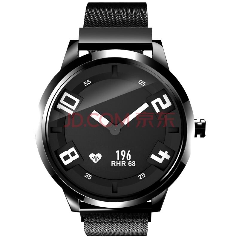 lenovo- watch-x-c