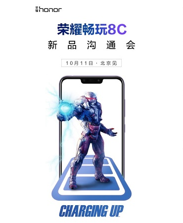 Honor 8C 2