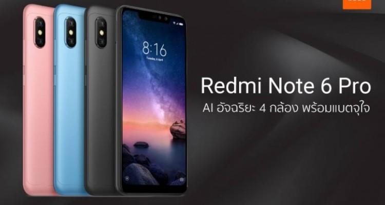 Redmi Note 6 Pro 3