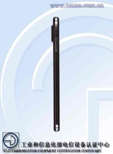 Nokia-X7-TENAA