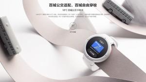 Xiaomi-Huami-Amazfit-Verge_02