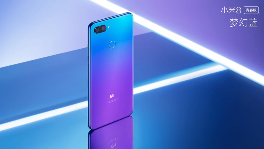 Xiaomi-Mi-8-Lite-Youth-Fantasy-Blue