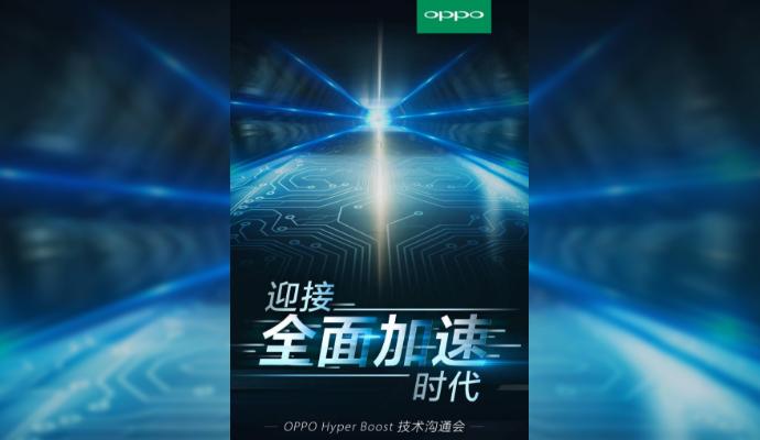 OPPO-Hyper-Boost-Technology-