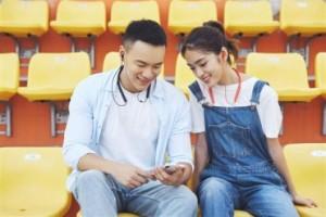 Aspecto-Xiaomi-Bluetooth-Collar-Youth-Edition