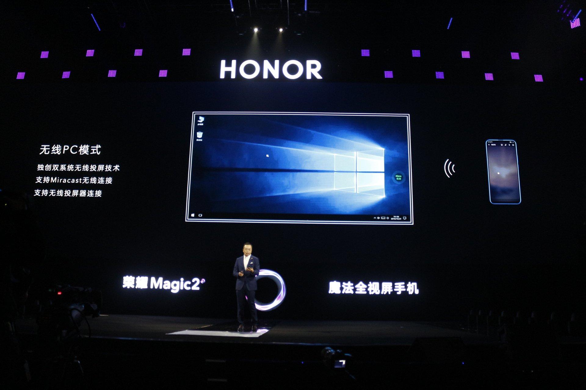 Magic-2-wireless-PC-mode