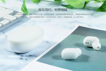 Xiaomi-Mi-AirDots-Youth-Edition-1-740x476