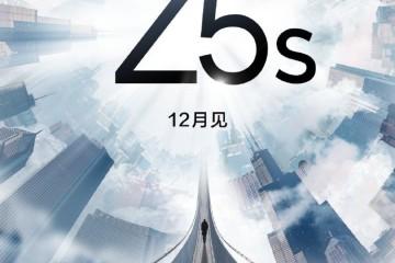 lenovo-z5s