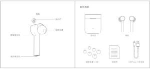 xiaomi_mi-true-wireless-earphones-7