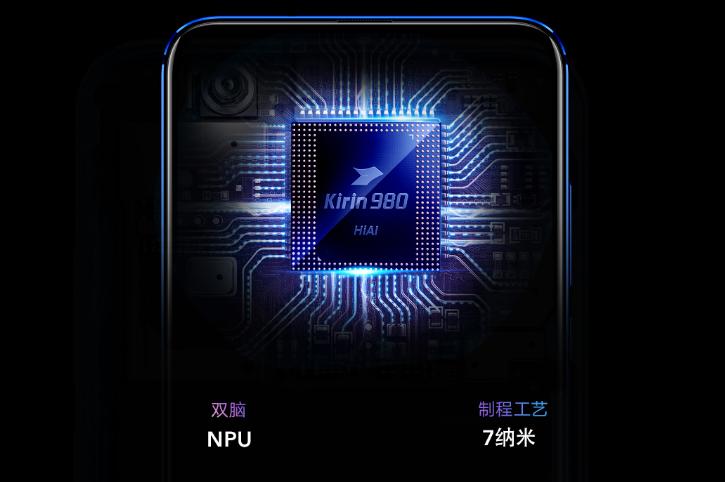 Honor-V20-Kirin-980