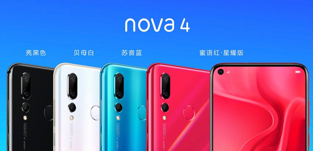 Nova-4-all-colors-series