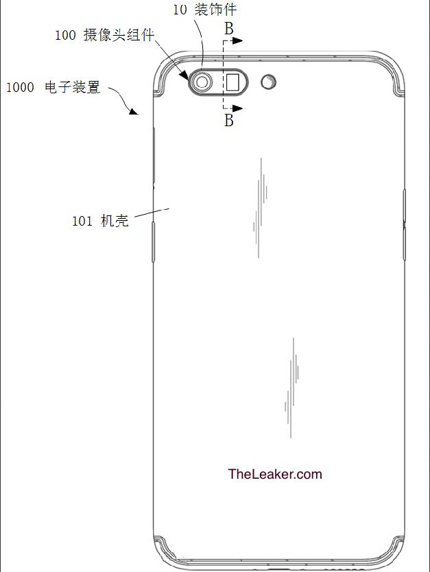 OPPO-10X-loseless-zoom1