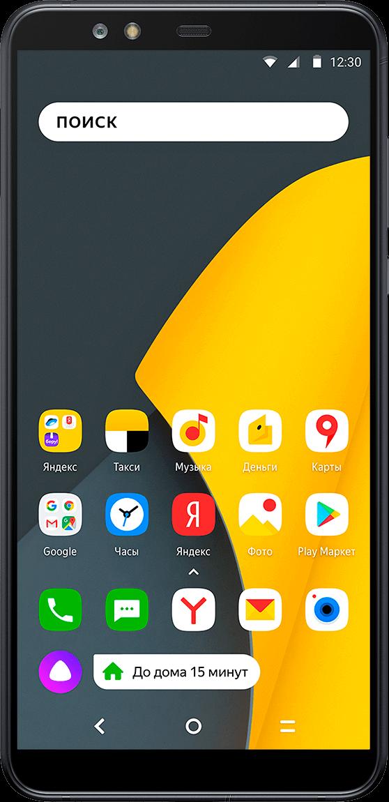 Yandex-Telephone