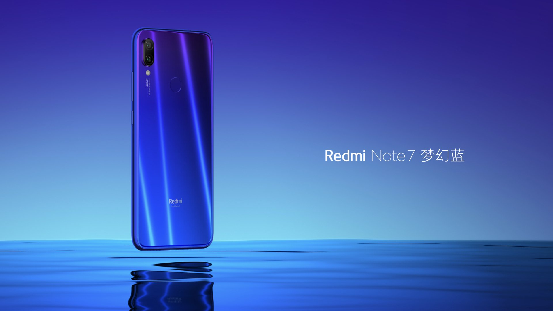 Redmi-Note-7-1-1