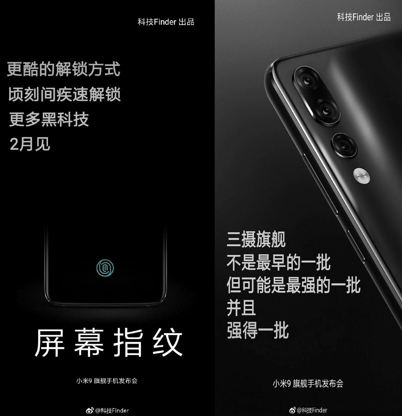 Xiaomi-Mi-9-teaser