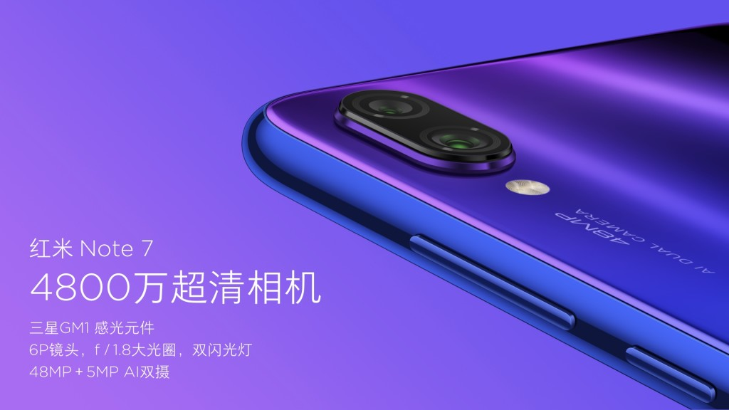redmi-note-7-camera-details