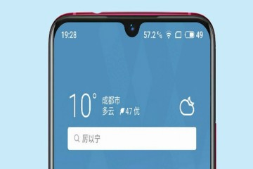 xmeizu-note9-1547539222.jpg.pagespeed.ic.nBW4SY63XT