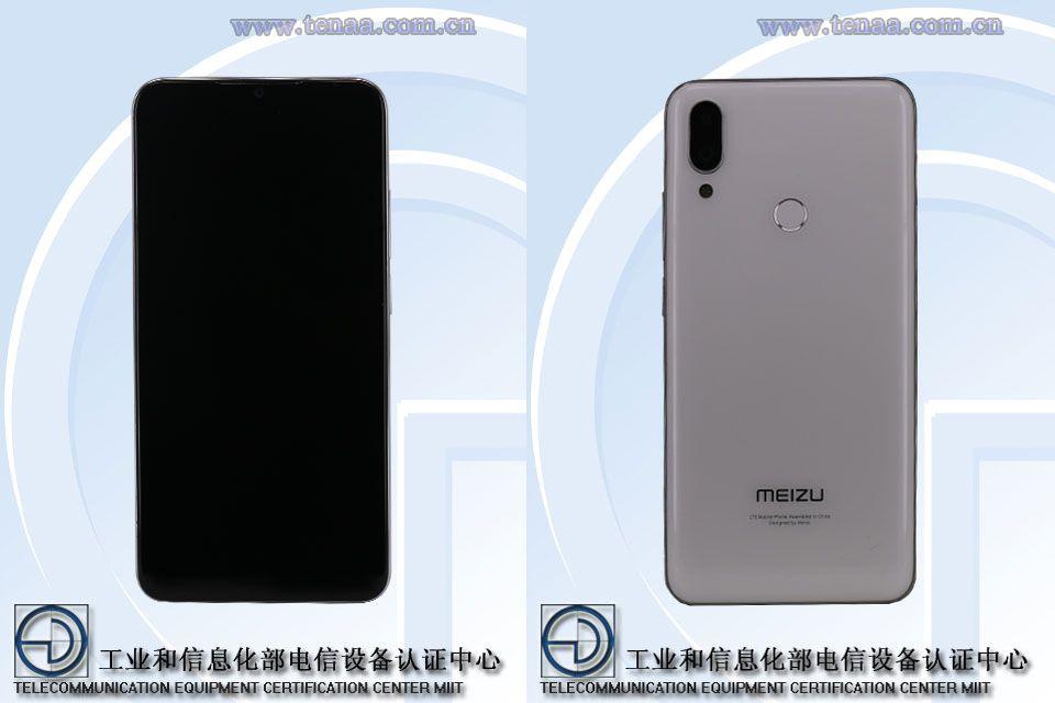 Meizu-Note-9-TENAA-1