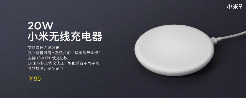 Xiaomi-20W-Mi-Wireless-Charger