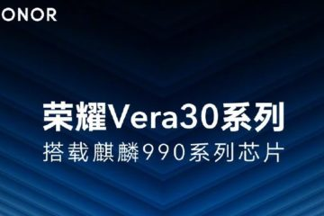 Honor-Vera30-series-with-Kirin-990-2